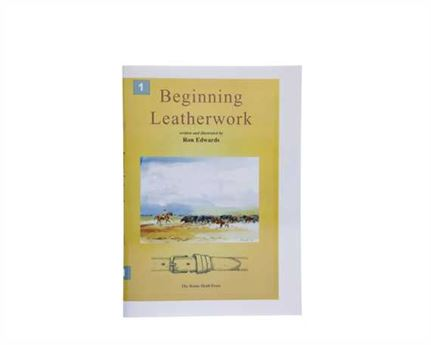 BOOK BEGINNING LEATHERWORK